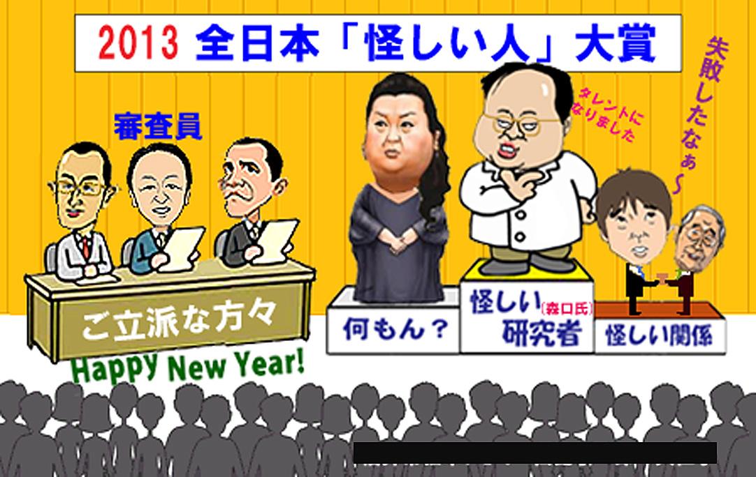 2013年年賀状